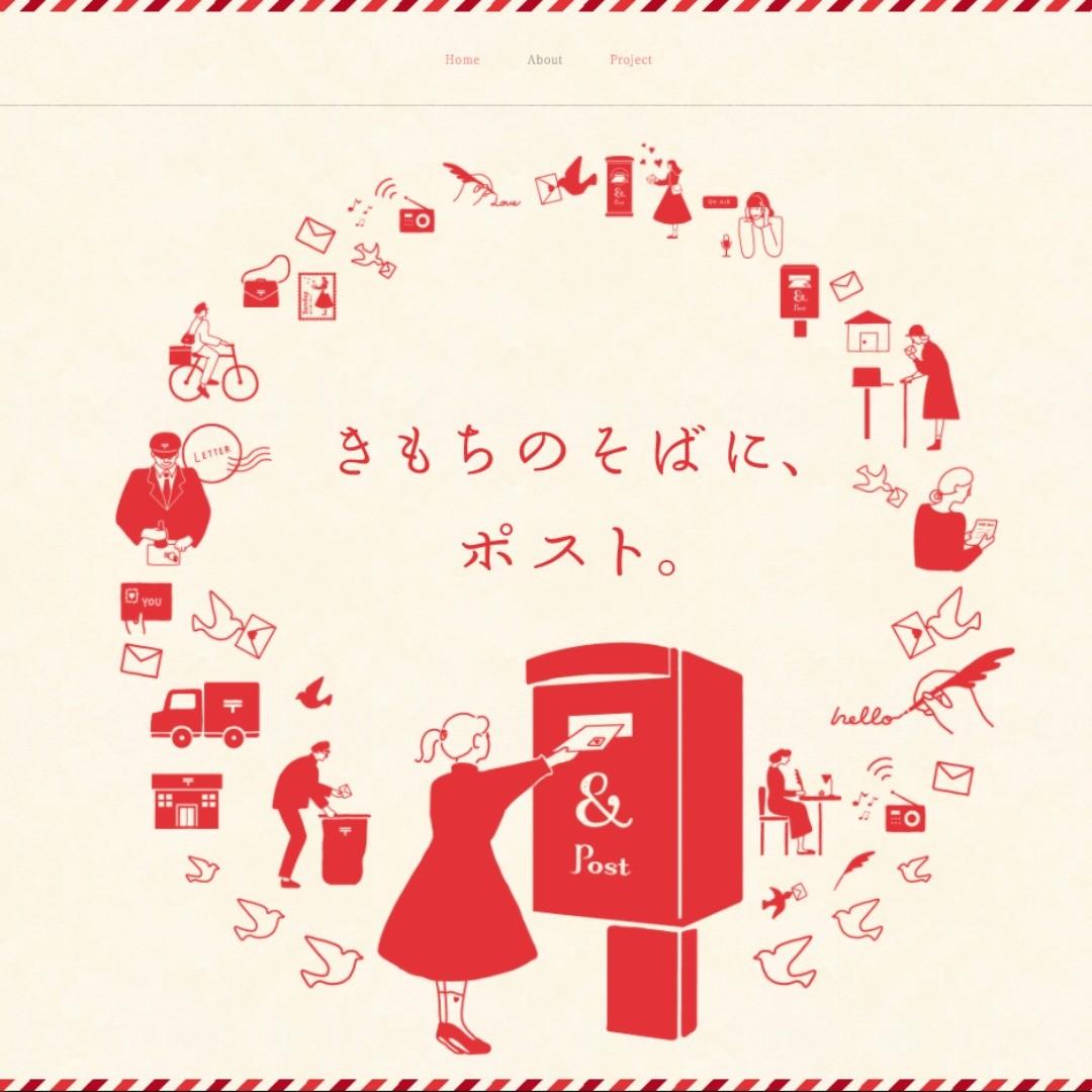 「スキューモーフィズムデザイン」でとてもオシャレに作られているサイトです。iPhone3Gや3GSの頃の衝撃が忘れられず、ずっと「スキューモーフィズムデザイン」が個人的に好きです。https://andpost.jp/#ディーディーライン #WEBデザイン #WEBアプリケーション #プログラミング教室 #西宮 #大阪 #神戸 #関西 D.D.Line from Instagram